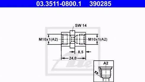 ATE 03.3511-0800.1 - Adapteris, Bremžu cauruļvadi interparts.lv