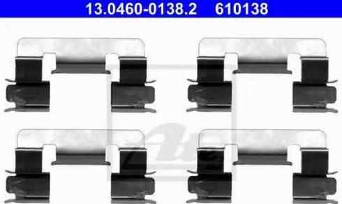 ATE 13.0460-0138.2 - Piederumu komplekts, Disku bremžu uzlikas interparts.lv