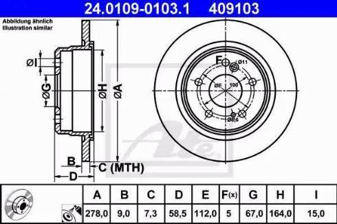 ATE 24.0109-0103.1 - Bremžu diski interparts.lv