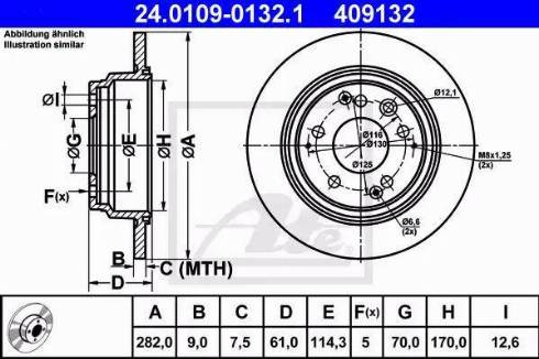 ATE 24.0109-0132.1 - Bremžu diski interparts.lv