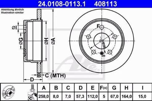 ATE 24.0108-0113.1 - Bremžu diski interparts.lv