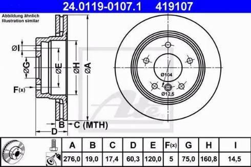 ATE 24.0119-0107.1 - Bremžu diski interparts.lv