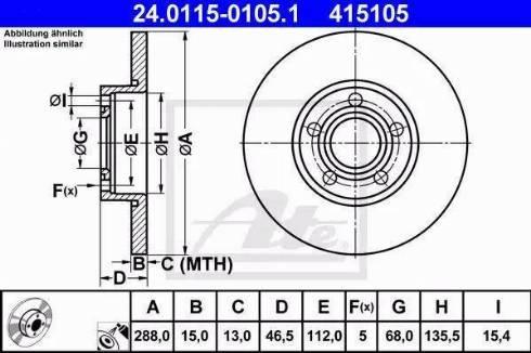 ATE 24.0115-0105.1 - Bremžu diski interparts.lv