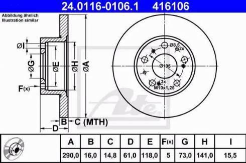 ATE 24.0116-0106.1 - Bremžu diski interparts.lv