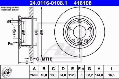 ATE 24.0116-0108.1 - Bremžu diski interparts.lv
