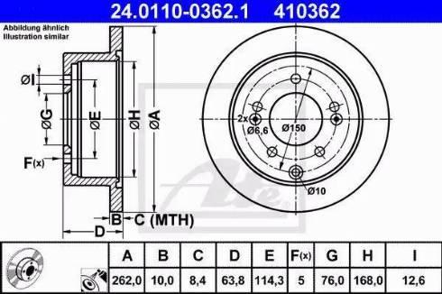 ATE 24.0110-0362.1 - Bremžu diski interparts.lv