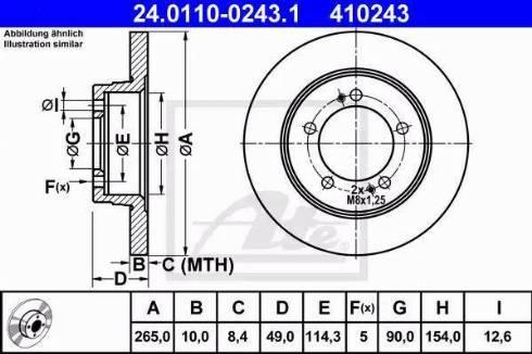 ATE 24.0110-0243.1 - Bremžu diski interparts.lv