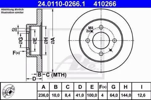 ATE 24.0110-0266.1 - Bremžu diski interparts.lv