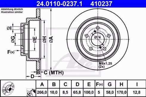 ATE 24.0110-0237.1 - Bremžu diski interparts.lv
