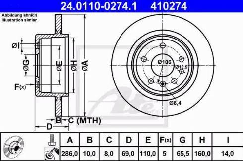 ATE 24.0110-0274.1 - Bremžu diski interparts.lv