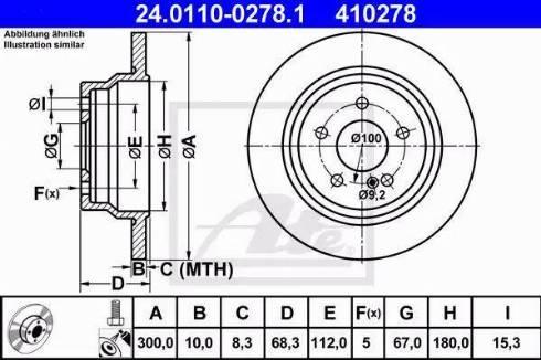 ATE 24.0110-0278.1 - Bremžu diski interparts.lv