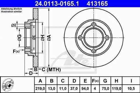 ATE 24.0113-0165.1 - Bremžu diski interparts.lv