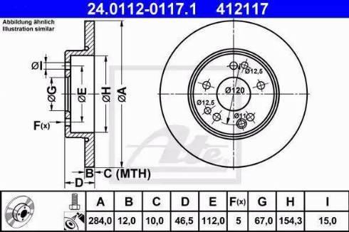 ATE 24.0112-0117.1 - Bremžu diski interparts.lv