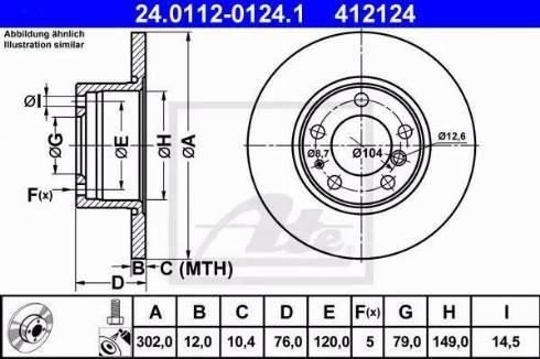 ATE 24.0112-0124.1 - Bremžu diski interparts.lv