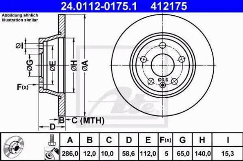 ATE 24.0112-0175.1 - Bremžu diski interparts.lv
