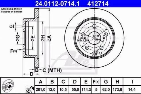 ATE 24.0112-0714.1 - Bremžu diski interparts.lv