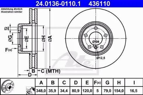 ATE 24.0136-0110.1 - Bremžu diski interparts.lv