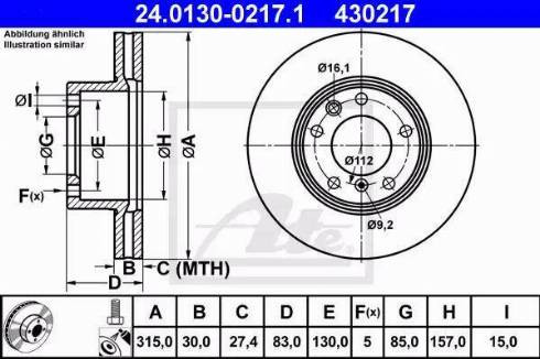 ATE 24.0130-0217.1 - Bremžu diski interparts.lv