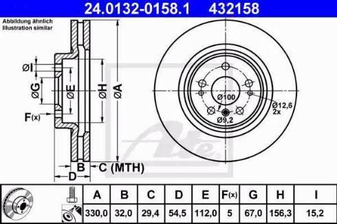 ATE 24.0132-0158.1 - Bremžu diski interparts.lv