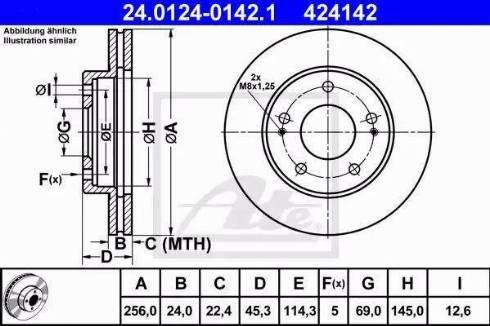 ATE 24.0124-0142.1 - Bremžu diski interparts.lv