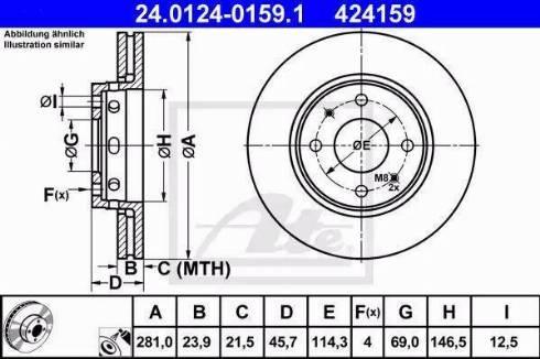 ATE 24.0124-0159.1 - Bremžu diski interparts.lv