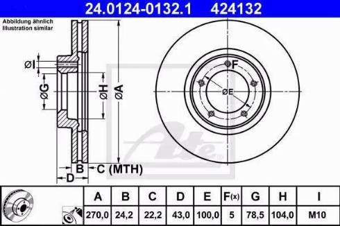 ATE 24.0124-0132.1 - Bremžu diski interparts.lv