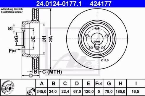 ATE 24.0124-0177.1 - Bremžu diski interparts.lv