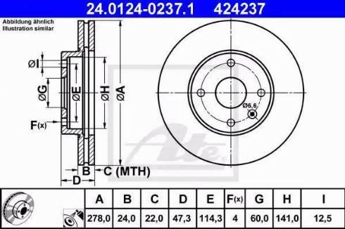 ATE 24.0124-0237.1 - Bremžu diski interparts.lv