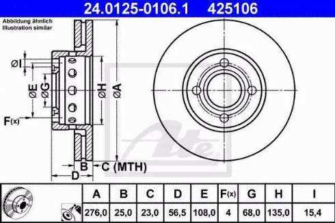 ATE 24.0125-0106.1 - Bremžu diski interparts.lv