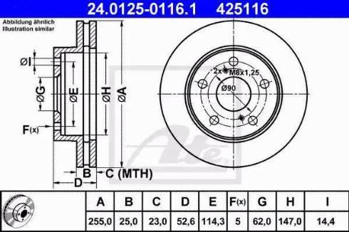 ATE 24.0125-0116.1 - Bremžu diski interparts.lv