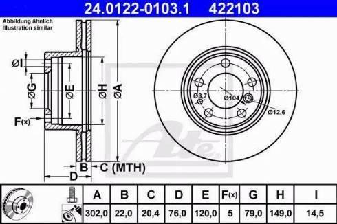 ATE 24.0122-0103.1 - Bremžu diski interparts.lv