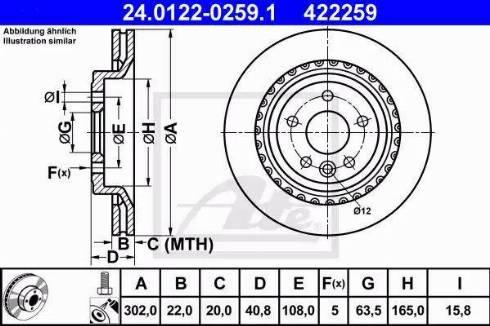 ATE 24.0122-0259.1 - Bremžu diski interparts.lv