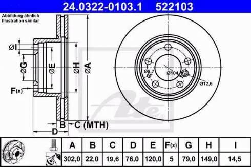 ATE 24.0322-0103.1 - Bremžu diski interparts.lv