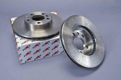 Automega 120001210 - Bremžu diski interparts.lv