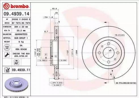 Brembo 09.4939.11 - Bremžu diski interparts.lv