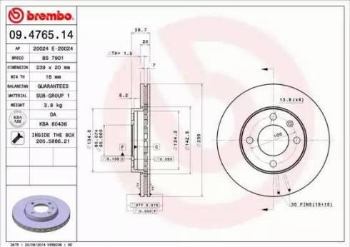Brembo 09.4765.14 - Bremžu diski interparts.lv