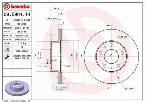 Brembo 09.5904.14 - Bremžu diski interparts.lv