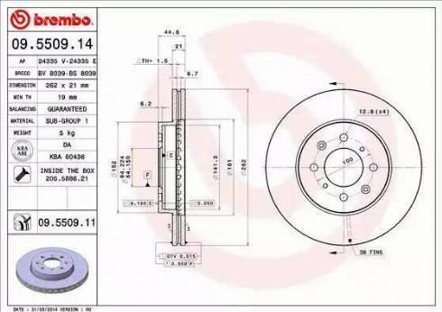 Brembo 09.5509.11 - Bremžu diski interparts.lv