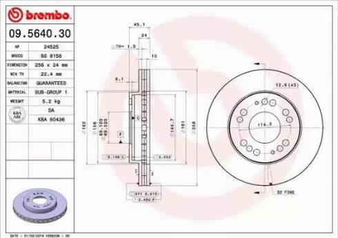 Brembo 09.5640.30 - Bremžu diski interparts.lv