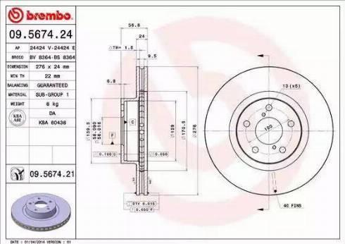 Brembo 09.5674.21 - Bremžu diski interparts.lv