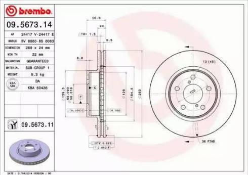 Brembo 09.5673.11 - Bremžu diski interparts.lv