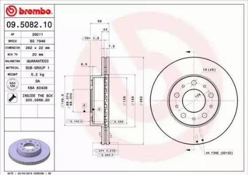 Brembo 09.5082.10 - Bremžu diski interparts.lv