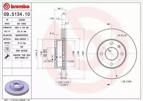 Brembo 09.5134.10 - Bremžu diski interparts.lv