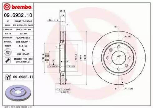 Brembo 09.6932.11 - Bremžu diski interparts.lv