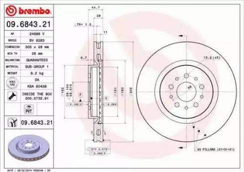 Brembo 09.6843.21 - Bremžu diski interparts.lv