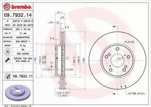Brembo 09.7932.11 - Bremžu diski interparts.lv