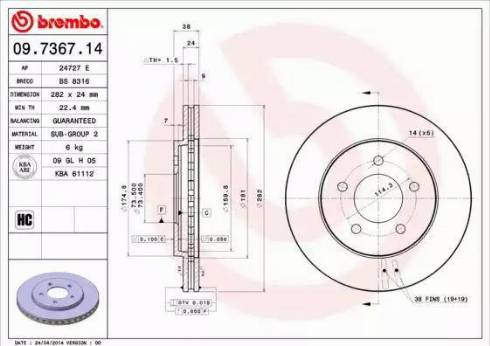 Brembo 09.7367.14 - Bremžu diski interparts.lv