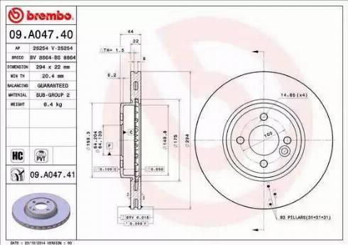 Brembo 09.A047.41 - Bremžu diski interparts.lv