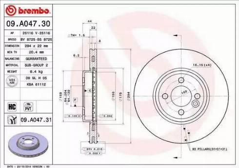 Brembo 09.A047.31 - Bremžu diski interparts.lv