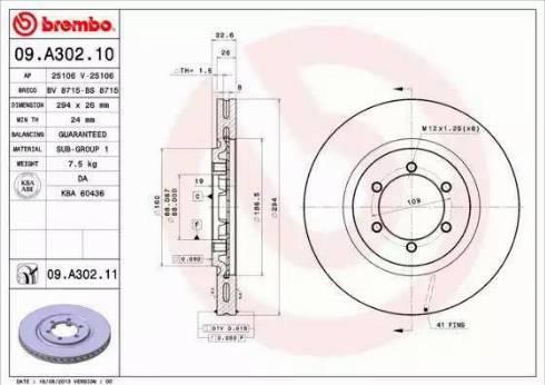 Brembo 09.A302.11 - Bremžu diski interparts.lv